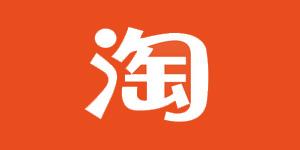 癞蛤蟆・淘宝区